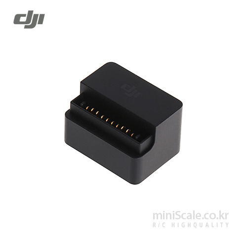 Mavic Battery to Power Bank Adaptor / 디제이아이(DJI)