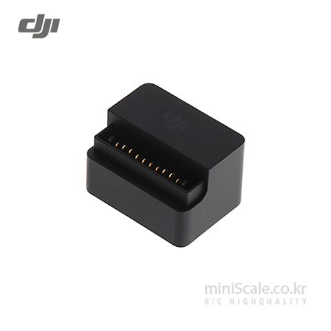 Mavic Battery to Power Bank Adaptor 디제이아이(DJI) 미니스케일