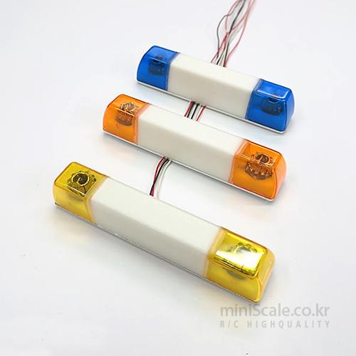Rotating Beacon Bar (2 Beacons/Short) / 피스트킹(PistenKing)
