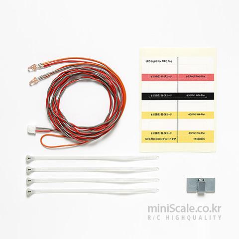 LED LIGHT FOR MFC (φ3 / RED / 1,100mm) / 타미야(Tamiya)