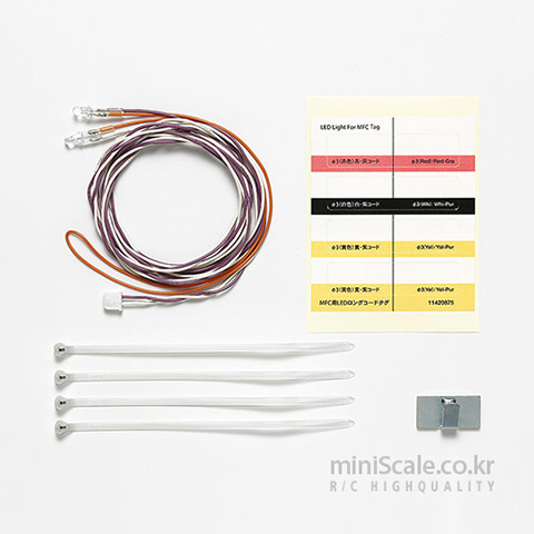 LED LIGHT FOR MFC (φ3 / WHITE / 1,100mm) / 타미야(Tamiya)
