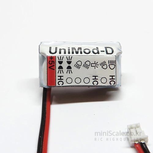 Universal Module for Roof / 피스트킹(PistenKing)