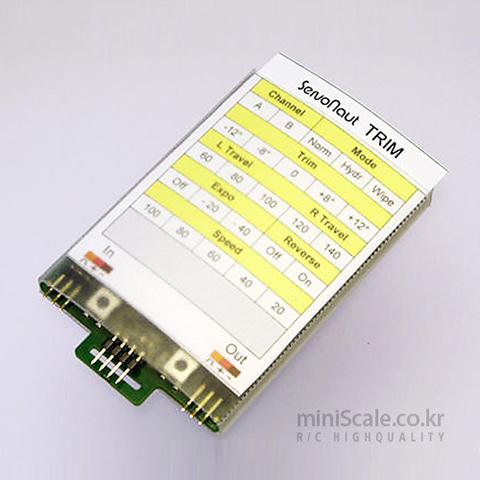 CARD 서보넛(ServoNaut) 미니스케일
