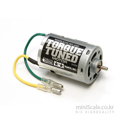 RS-540 Torque Tuned Motor 타미야(Tamiya) 미니스케일