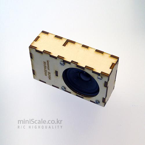 SpeakerBox85 / 서보넛(ServoNaut)