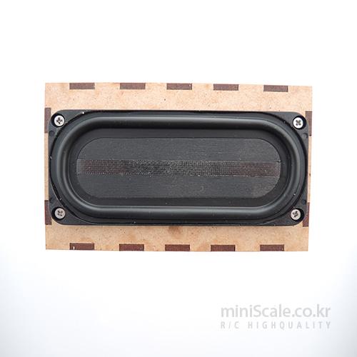 SpeakerBox89 / 서보넛(ServoNaut)