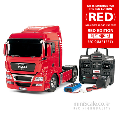 MAN TGX 18.540 4x2 XLX(RED Edition) FULL OPERATION KIT / 타미야(Tamiya)