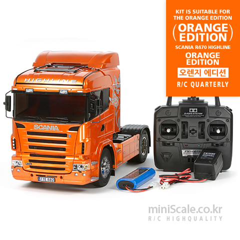 Scania R470 4x2 Highline(Orange Edition) FULL OPERATION KIT / 타미야(Tamiya)