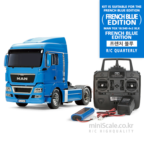 MAN TGX 18.540 4x2 XLX(French Blue Edition) FULL OPERATION KIT 타미야(Tamiya) 미니스케일