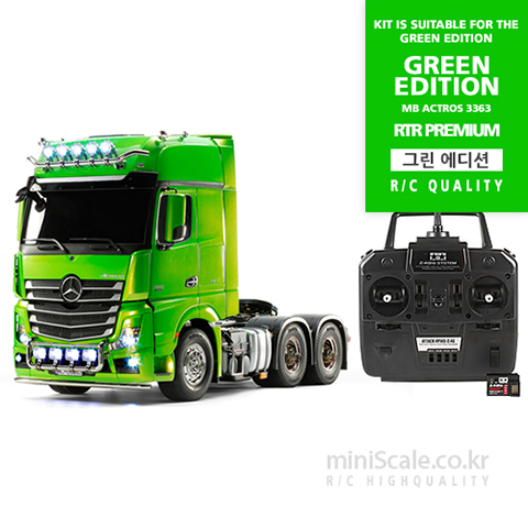 Mercedes-Benz Actros 3363 Gigaspace 6x4(Green Edition) FULL Op. Finished 타미야(Tamiya) 미니스케일