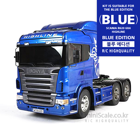 Scania R620 6x4 Highline(Blue Edition) 타미야(Tamiya) 미니스케일
