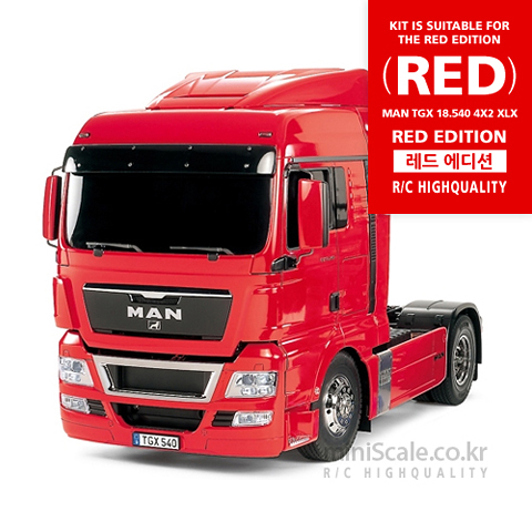 MAN TGX 18.540 4x2 XLX(RED Edition) 타미야(Tamiya) 미니스케일