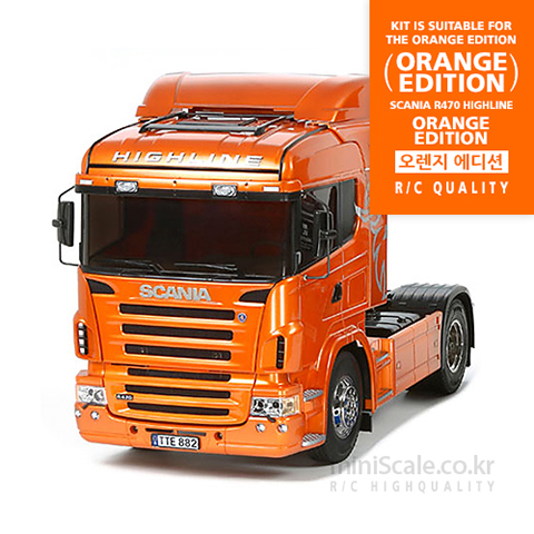 Scania R470 4x2 Highline(Orange Edition) 타미야(Tamiya) 미니스케일