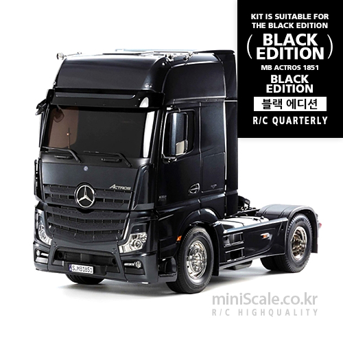 Mercedes-Benz Actros 1851 Gigaspace 4x2(Black Edition) / 타미야(Tamiya)