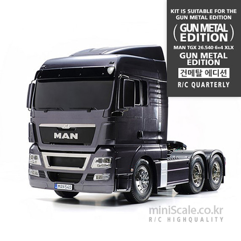 MAN TGX 26.540 6x4 XLX(Gun Metal Edition) 타미야(Tamiya) 미니스케일