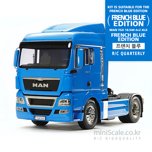 MAN TGX 18.540 4x2 XLX(French Blue Edition) 타미야(Tamiya) 미니스케일