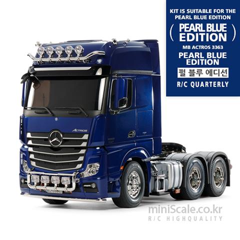 Mercedes-Benz Actros 3363 Gigaspace 6x4(Pearl Blue Edition) 타미야(Tamiya) 미니스케일