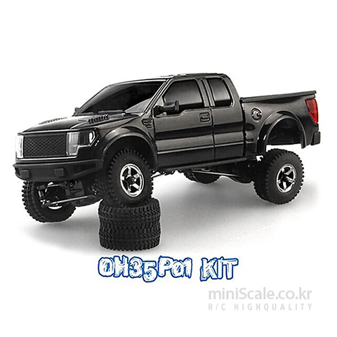 Orlandoo F150 OH35P01 Crawler KIT(Combo Set) 올란도헌터(Orlandoo-Hunter) 미니스케일