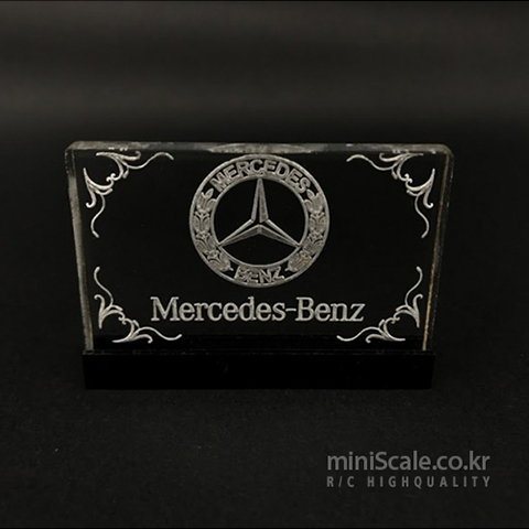 Interior Logo Board V2 for Mercedes Benz Actros / 미니스케일(Miniscale)