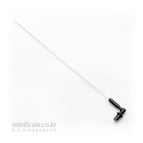 Antenna Detailup For Scania R470/R620 / 미니스케일(Miniscale)
