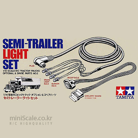 Semi-Trailer Light Set / 타미야(Tamiya)