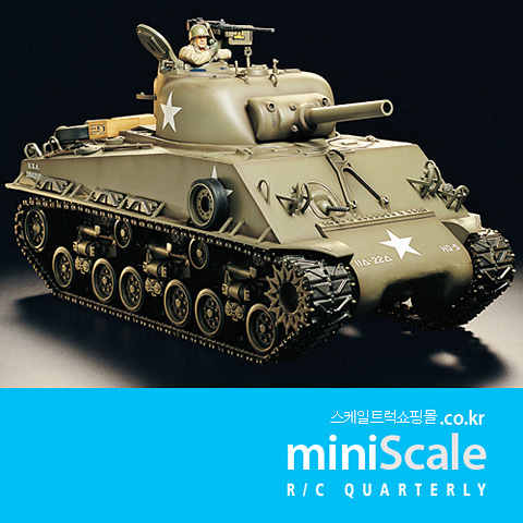 M4 Sherman 105mm Howitzer Full Option Kit 타미야(Tamiya) 미니스케일