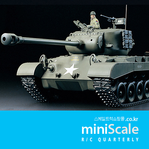 U.S. M26 Pershing T26E3 Full Option Kit 타미야(Tamiya) 미니스케일