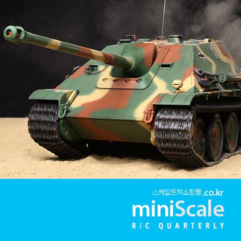 German Jagdpanther Full Option Kit / 타미야(Tamiya)