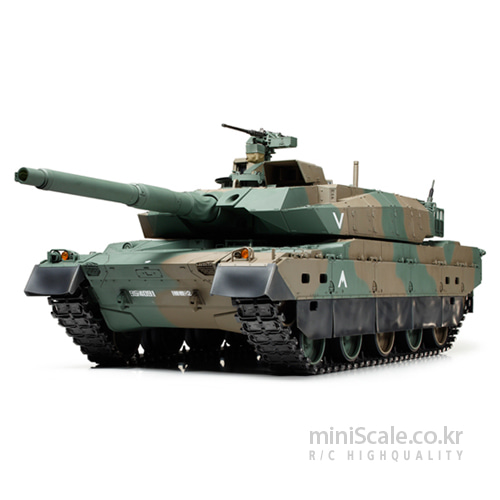 Japan Ground Self Defense Force TYPE 10 Tank Full-Option Complete Kit 타미야(Tamiya) 미니스케일
