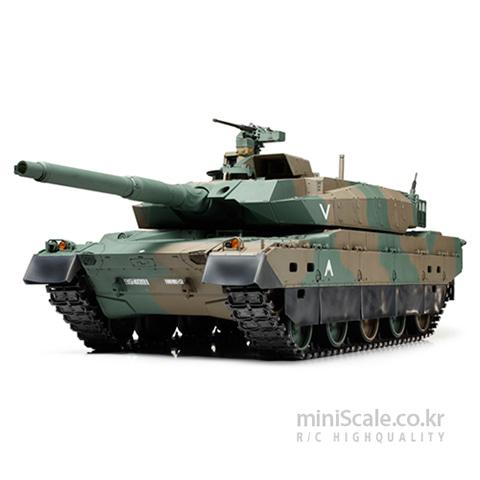 Japan Ground Self Defense Force TYPE 10 Tank Full-Option Complete Kit / 타미야(Tamiya)