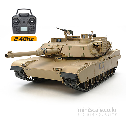 U.S M1A2 Abrams Full-Option Complete Kit / 타미야(Tamiya)