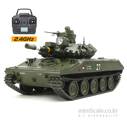 U.S M551 Sheridan Full-Option Complete Kit / 타미야(Tamiya)